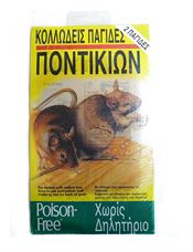 Picture of Κολλώδεις παγίδες ποντικιών Poison free