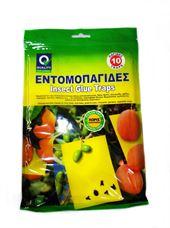 Εικόνα της Quality Insect Glue Traps - Κίτρινες εντομοπαγίδες με κόλλα χωρίς δηλητήριο (10 τεμάχια)