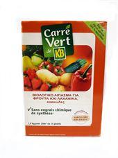 Εικόνα της Λίπασμα βιολογικής καλλιέργειας για φρούτα και λαχανικά KB 1.5kg