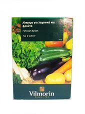 Εικόνα της Λίπασμα για λαχανικά και φρούτα γρήγορης δράσης VILMORIN 2kg