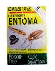 Εικόνα της Κολλώδεις παγίδες για έρποντα έντομα Poison Free